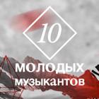 10 молодых музыкантов: Фестиваль EXIT 2012. Изображение №14.