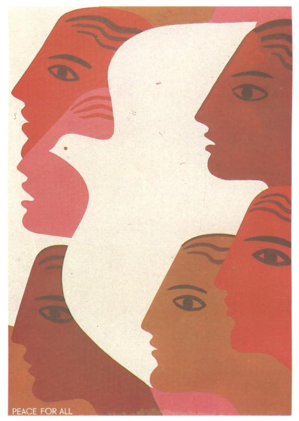 Искусство плаката вРоссии 1884–1991 (1991г, часть 3-я). Изображение № 27.