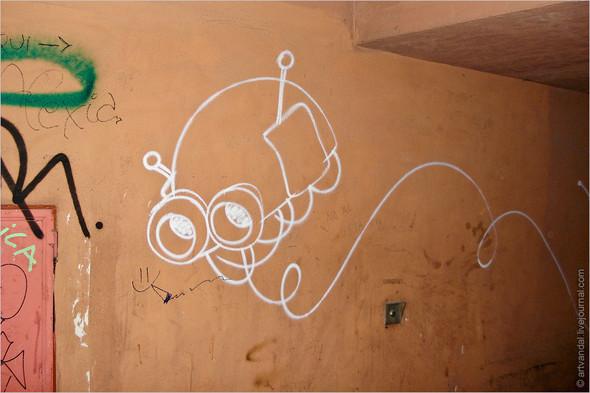 Стрит-арт и граффити Валенсии, Испания. Изображение № 42.