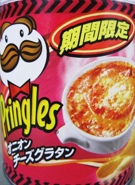 Несъедобное съедобно - какие бывают чипсы. Изображение № 48.