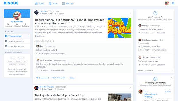 Disqus перезапустили в конкурента Reddit. Изображение № 1.