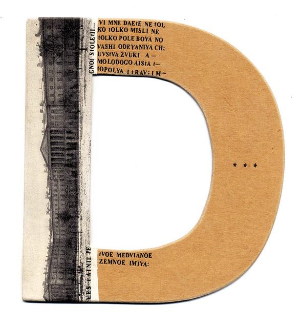 Буквы. Изображение № 9.