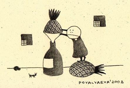 Филологические комиксы. Изображение № 12.