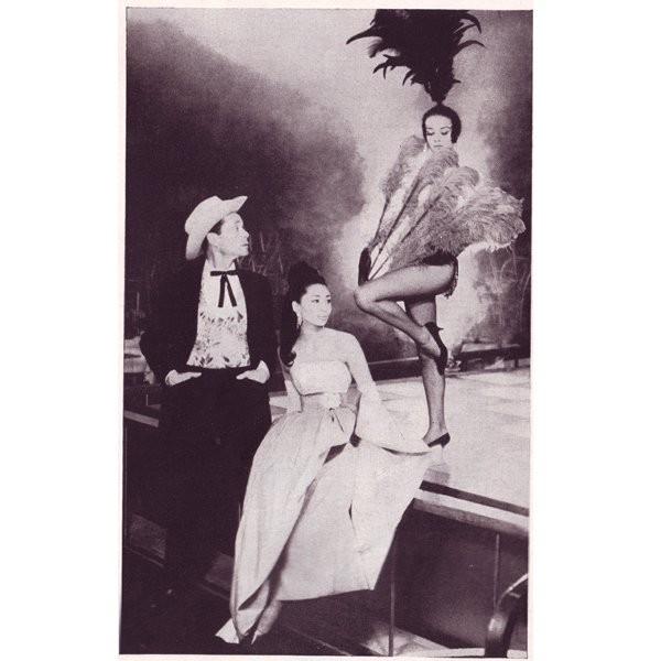 Архивная съёмка: Одри Хепберн для Harper's Bazaar, 1959. Изображение № 15.