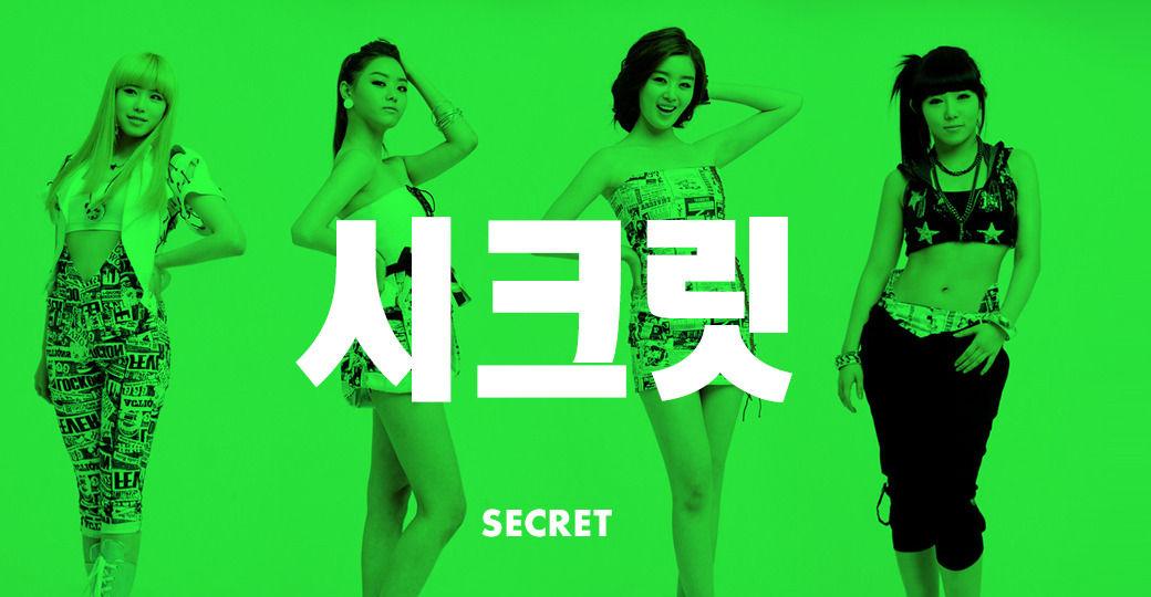 PSYиеще10 корейских поп‑исполнителей, которых нужно знать. Изображение №4.