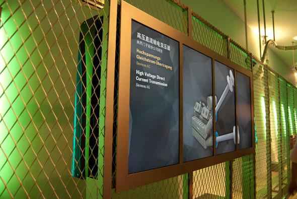 Шанхай Экспо за 2 дня. Изображение № 91.