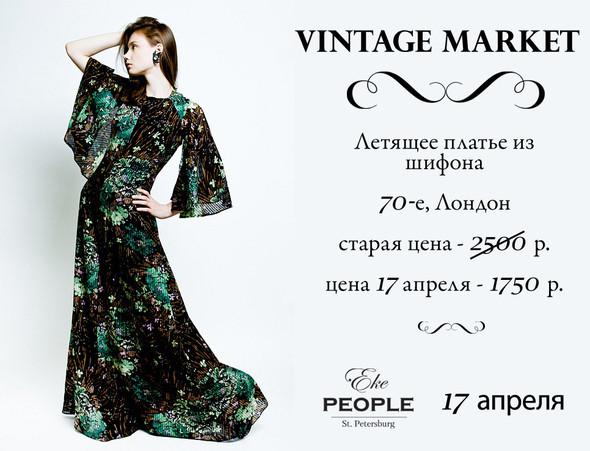 Изображение 12. Vintage Market 17 апреля в Ekepeople Spb.. Изображение № 21.