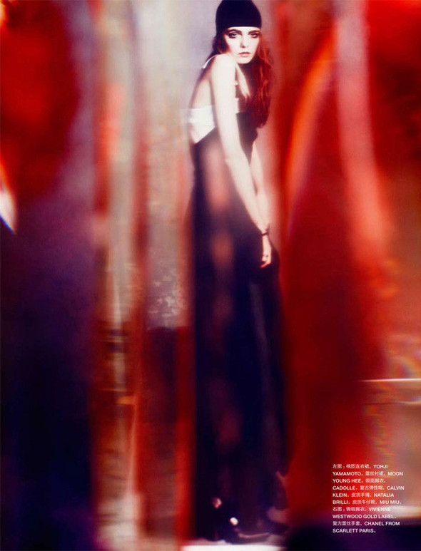 Нимуэ Смит и ее магия. Изображение № 10.