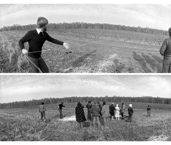 Коллективное действие: молодые российские художники об Андрее Монастырском. Изображение № 27.