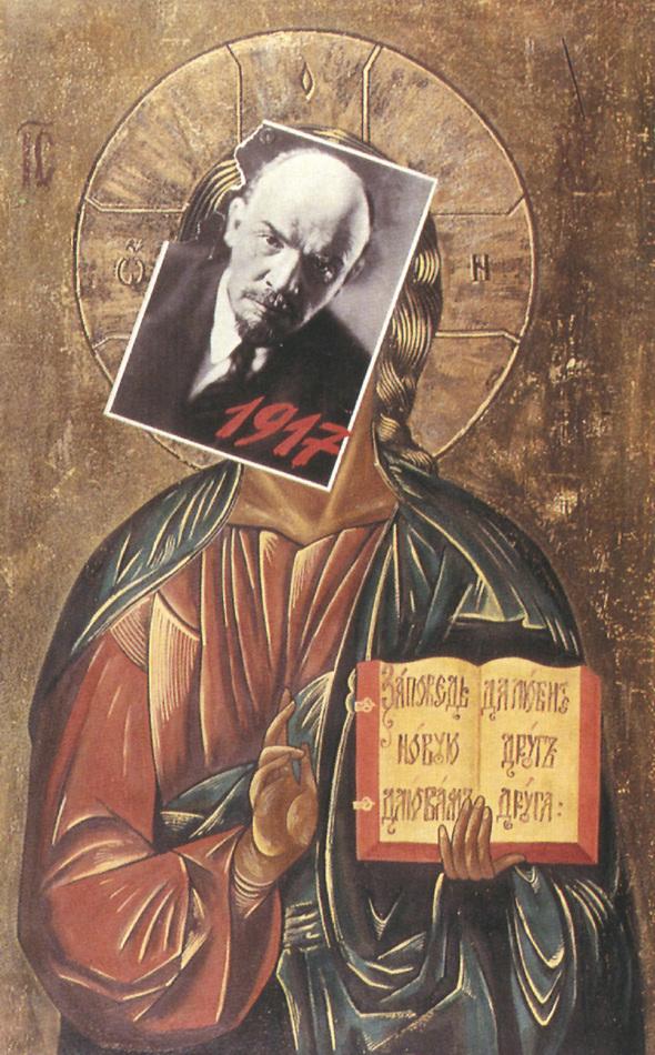 Искусство плаката вРоссии 1884–1991 (1991г, часть 7-ая). Изображение № 26.