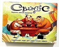 Веселые игры для компании (part 1). Изображение №2.