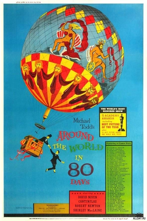 Вокруг света за 80 дней (Экстравагантный фильм 56 года). Изображение № 1.