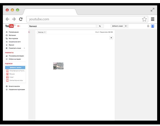 10 незаметных интерфейсных решений компании YouTube. Изображение № 11.