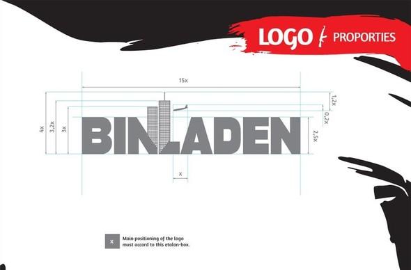 Bin Laden Brandbook. Изображение № 4.