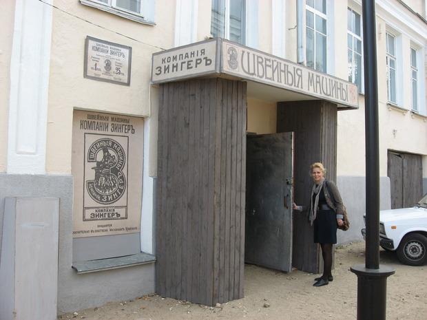 Фильм о Марке Шагале в Витебске. Изображение № 12.