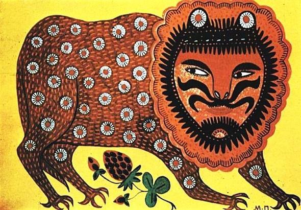 Львы с человеческим лицом. Мария Приймаченко. Изображение № 1.