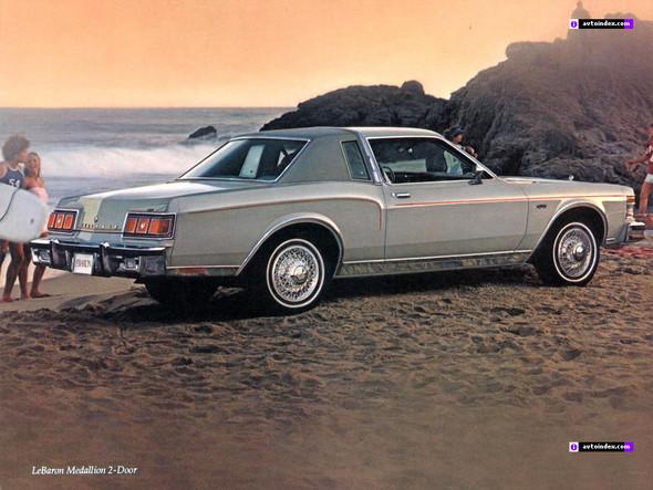 Эталон стиля и роскоши: Chrysler. Изображение № 12.