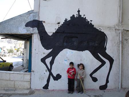 «Черная точка» взащиту Палестины. Изображение № 5.