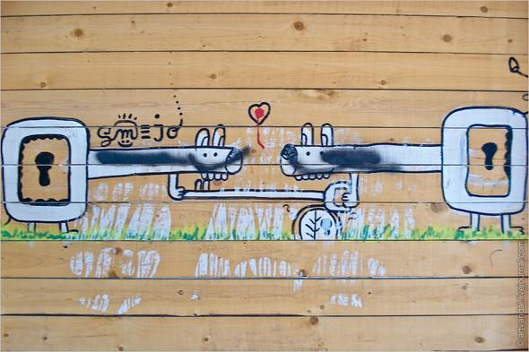 Стрит-арт и граффити Братиславы, Словакия. Изображение № 9.