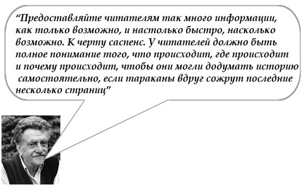 Куртуазность. Изображение № 8.