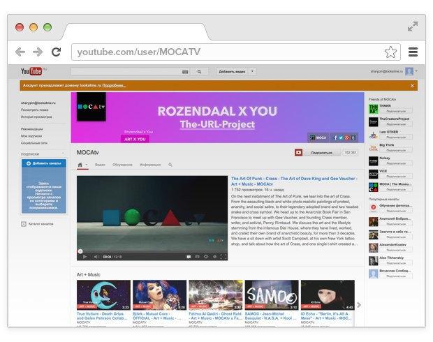 Будущее телевидения: Как работают уникальные каналы YouTube. Изображение № 3.