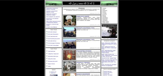 Скриншот главной страницы сайта «Имам-ТВ». Изображение № 2.
