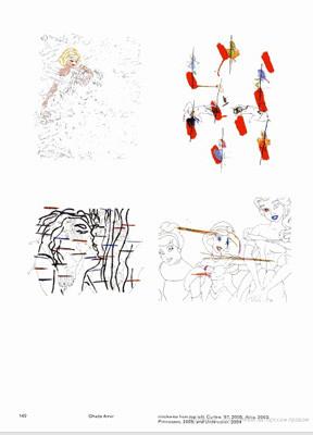 7 альбомов о современном искусстве Ближнего Востока. Изображение № 79.
