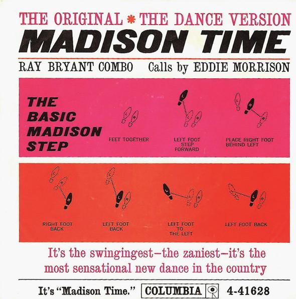 Танцы 60-х годов. Изображение № 10.
