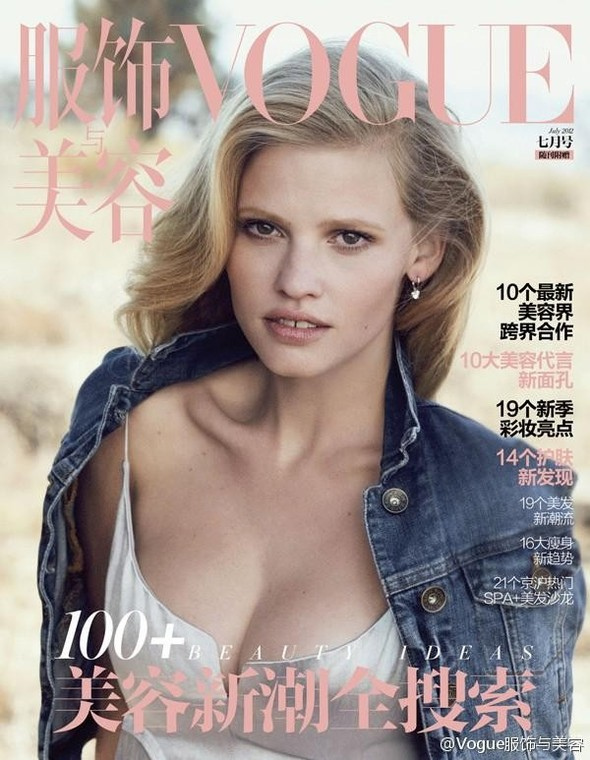 Обложка июльского номера китайского Vogue. Изображение № 22.