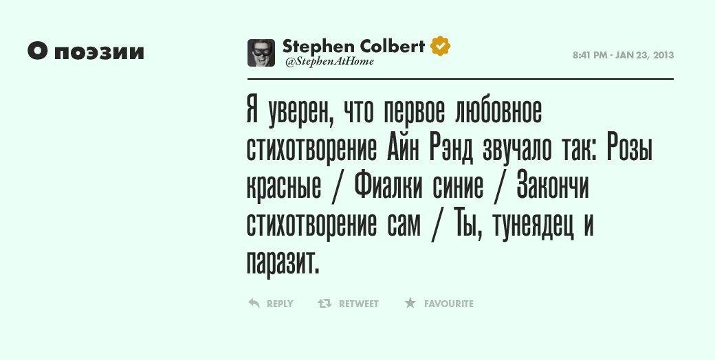 Стивен Кольбер, телеведущий . Изображение № 4.