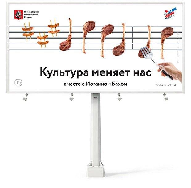 Плакат «Студии Артемия Лебедева» для Года культуры. Изображение № 1.