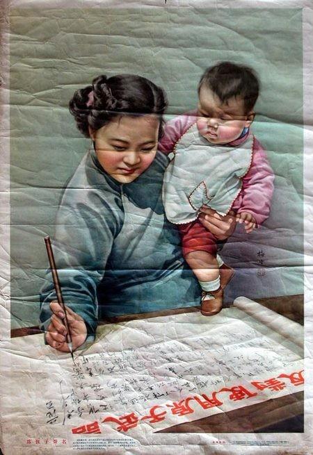 Слава китайскому коммунизму!. Изображение № 45.