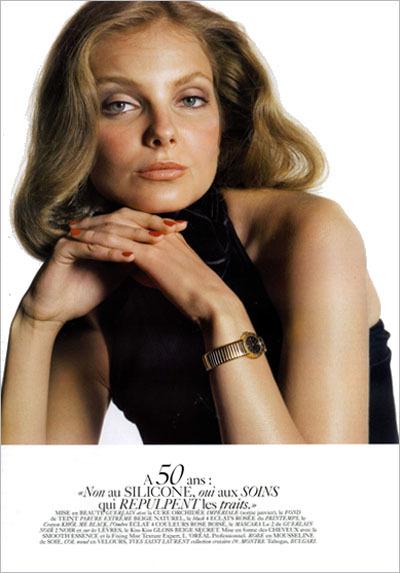 Ввозрасте(Vogue). Изображение № 5.