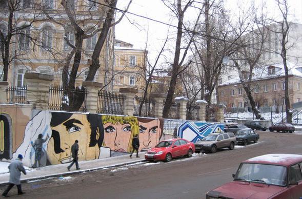 Русские каникулы: Москва нафото иностранных туристов. Изображение № 23.