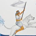 Изображение 2. Прямая речь: Художники и кураторы выставки «Австрия, давай!».. Изображение № 3.