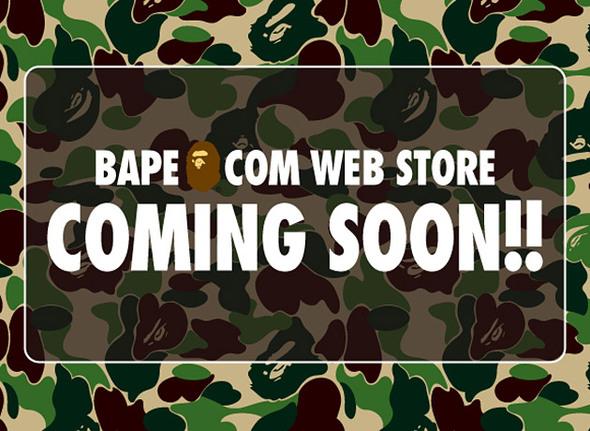 Bape WEB store?!. Изображение № 1.