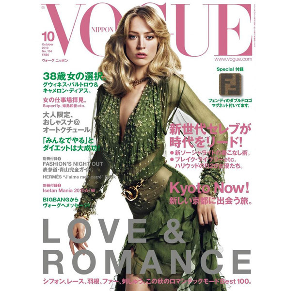 5 обложек октябрьских номеров Vogue: Америка, Британия, Китай и другие. Изображение № 5.