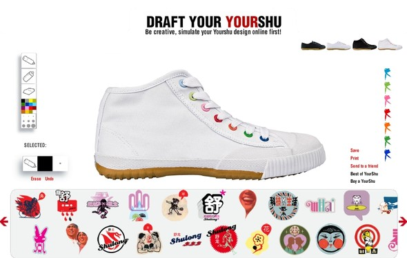 Shulong Shoes. Изображение № 4.