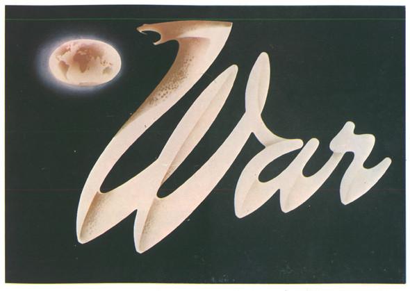 Искусство плаката вРоссии 1884–1991 (1985г, часть 4-ая). Изображение № 22.
