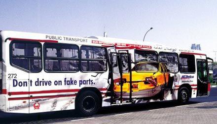 Необычная автобусная реклама. Изображение № 13.