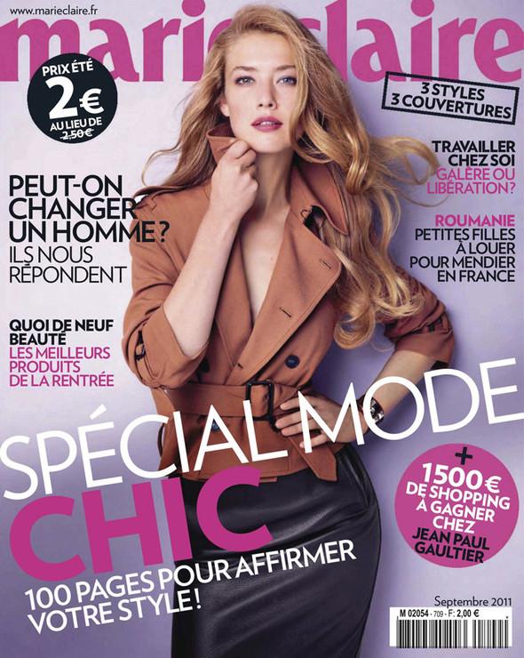 Обложки: Vanity Fair, Marie Claire и Elle. Изображение № 3.