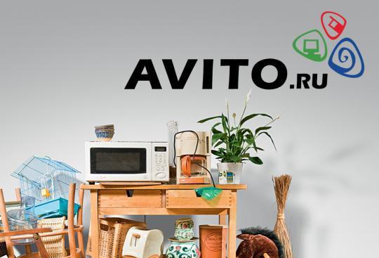 Сайты объявлений Avito.ru, Slando.ru и OLX.ru объединились. Изображение № 1.