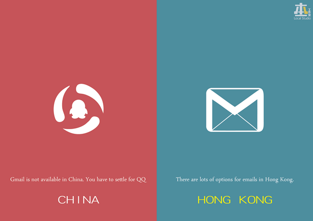 «В китае нет Gmail. Вам разрешено пользоваться только QQ — В Гонконге больше возможностей для почты». Изображение № 12.