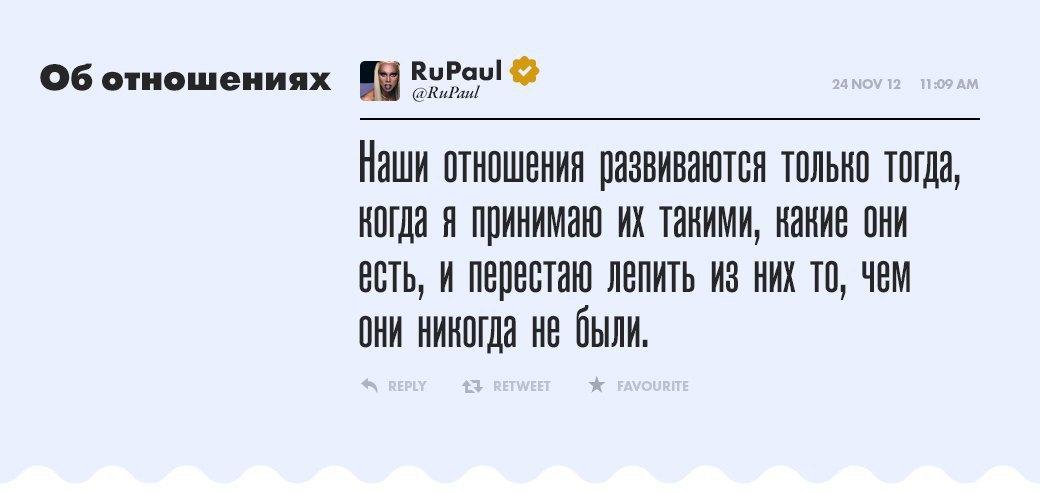 РуПол. Изображение № 20.