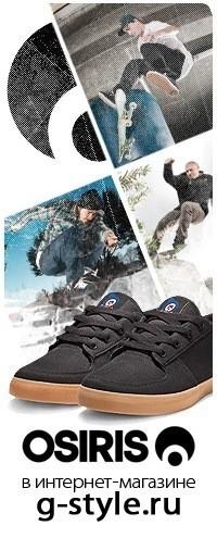 """Изображение 2. Сеть магазинов Хип-Хоп одежды """"G-Style"""" в Москве.. Изображение № 2."""