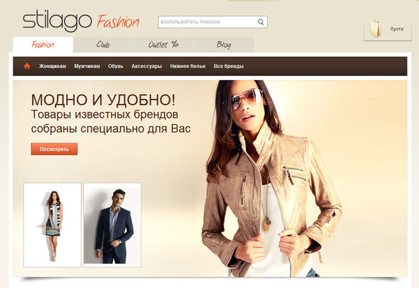 Fashion Mall – новый подход к онлайн шопингу. Изображение № 1.