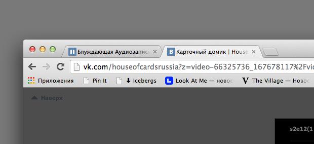 Чему Google может научиться у «ВКонтакте». Изображение № 3.