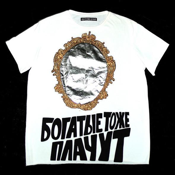 Мужские футболки DENIS SIMACHEV fw'09. Изображение № 10.