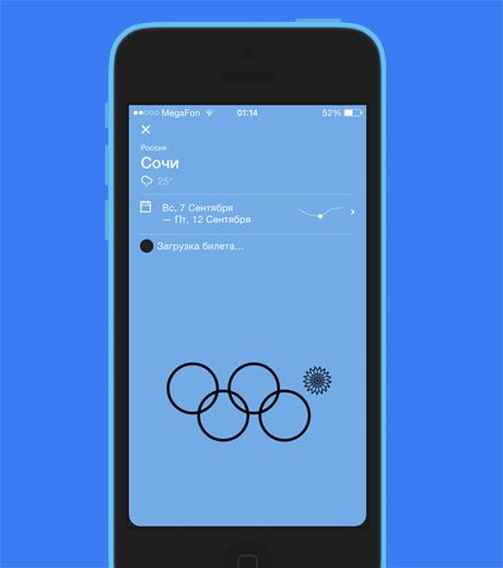 Как приложение Corner делает организацию путешествия проще. Изображение № 8.