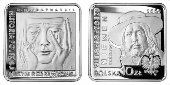 Самые красивые,необычные монеты мира. Изображение № 5.